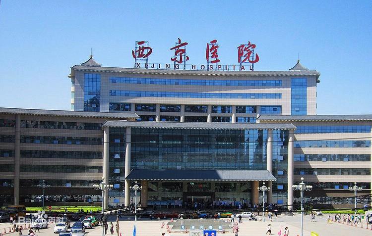第四军医大学西京医院整形科西京医院