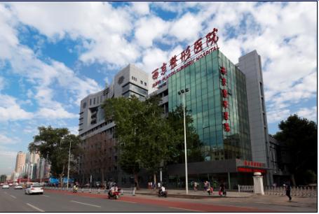 第四军医大学西京医院整形科西京医院整形外科