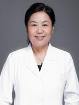 中国医学科学院整形外科医院马桂娥