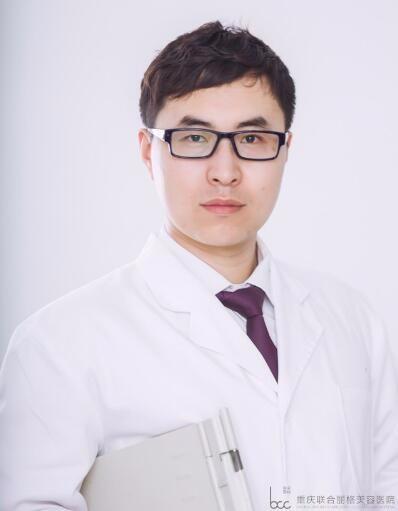 重庆联合丽格美容医院王岩