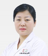 长春中妍医学美容医院薛丽