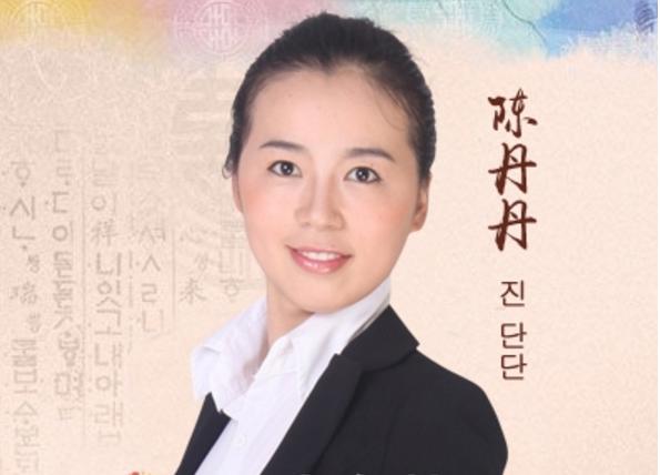 南昌韩美美容整形医院陈丹丹