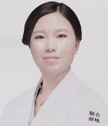 重庆联合丽格美容医院党宁