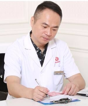 南宁华美医疗美容门诊部刘真俊