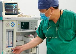 唐山紫水仙医疗美容诊所麻醉系统