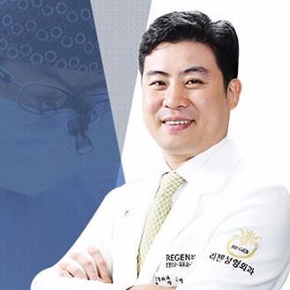 韩国丽珍整形外科医院吴铭埈