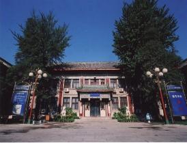 中国医学科学院整形外科医院医院正门