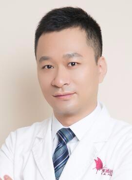 深圳雅涵医疗美容门诊部高山