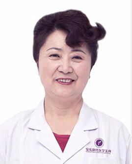 安庆现代医学美容医院傅香莲