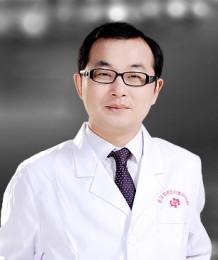 武汉中翰整形外科医院葛海辉