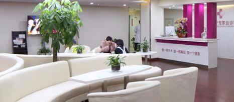 南京华美美容医院接待室