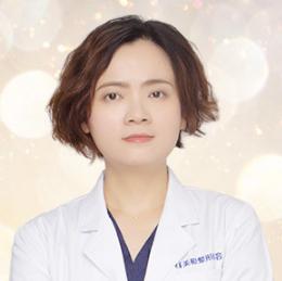 成都高新美极医疗美容门诊部刘洁