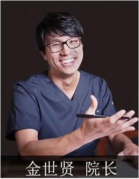 韩国如愿整容外科金世贤