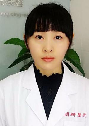 长春朗妍整形美容医院宋秀娟
