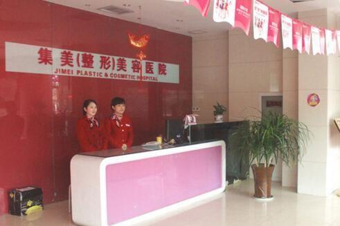 郑州集美整形医院前台