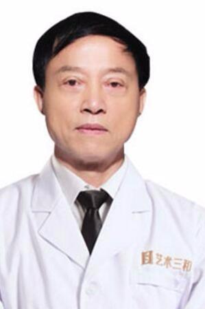 长沙三和医疗美容医院雷功伟
