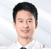 深圳福华医疗美容医院王天成