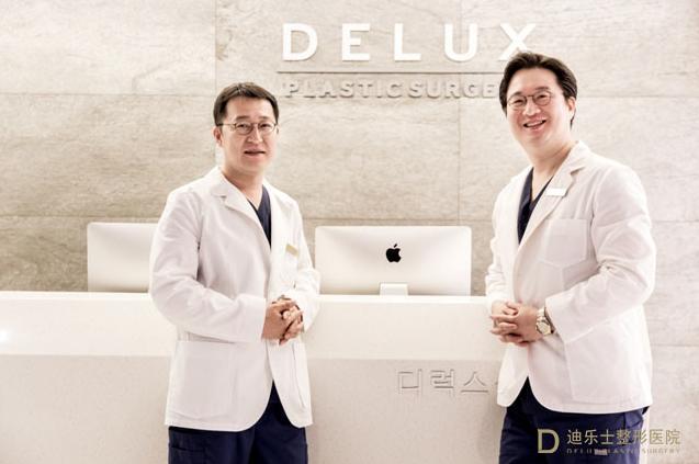 韩国Delux迪乐士整形医院前台