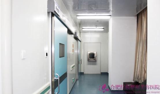 二楼手术室
