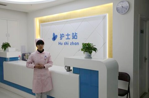 郑州悦美整形医院护士站