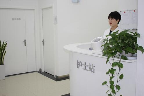 郑州艾美整形医院护士站