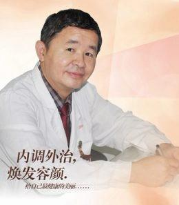 南宁韩星医疗美容医院黄新