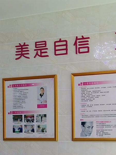 杭州圣林大厅展示墙
