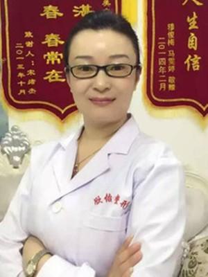 欣怡医学整形美容门诊部王娜