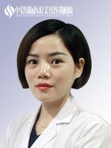 武汉中爱医疗美容医院胡云霞