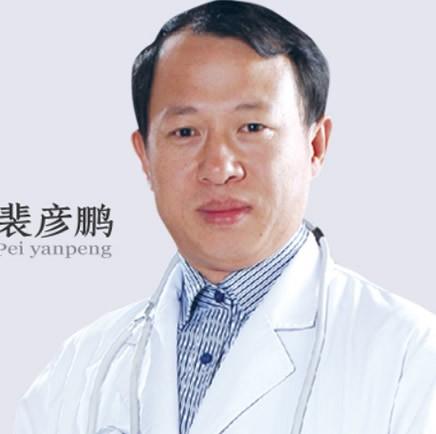 呼和浩特韩艺(哈日巴拉)医疗美容整形医院裴彦鹏