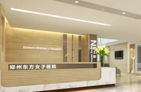 郑州东方女子医院护士站