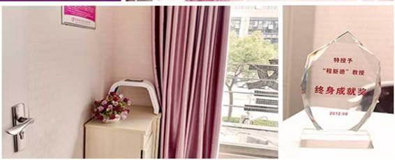 蚌埠国色整形美容医院