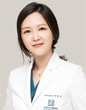 韩国DI整形医院李海晶