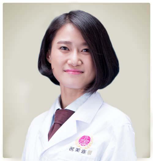 济宁名美整形美容医院孔蔚