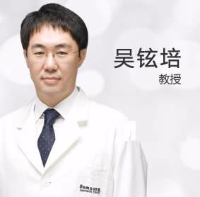 呼和浩特伊思整形专科医院吴炫培