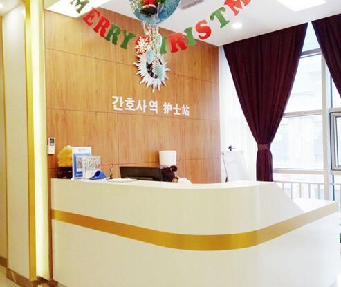 郑州俪侬整形医院护士站