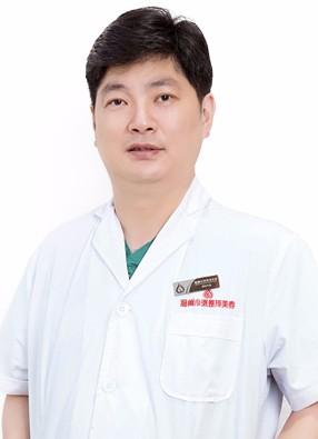 娄底爱思特整形医院王昌松