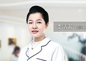 萍乡优美整形医院李清芳