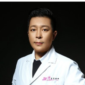 西宁绣妤医疗美容中心邓小龙