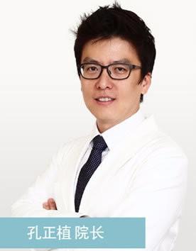 韩国春天整形医院孔正植