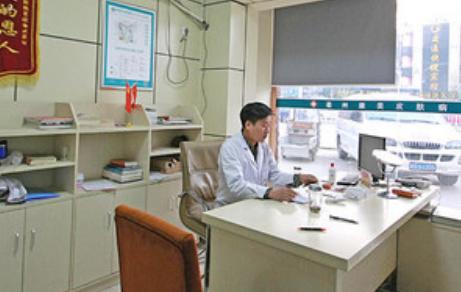 医生办公室