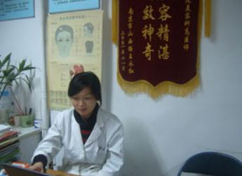 芜湖华美整形医院面诊室