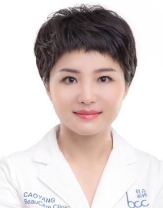 重庆曹阳丽格医疗美容医院杨莉