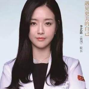 无锡DBC(原无锡丹丹)医疗美容门诊部李艺恩
