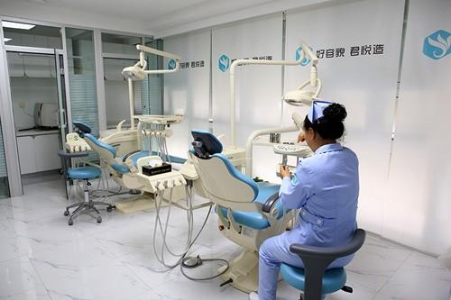 齐齐哈尔君悦医疗美容口腔治疗室