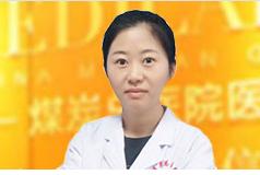 北京煤炭总医院整形美容科张冠华