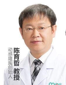 深圳铭医医疗美容整形医院陈育哲