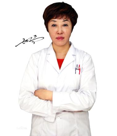 北京京都时尚医疗美容诊所王凤芹
