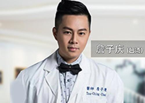 萍乡优美整形医院詹子庆
