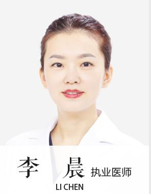 黑龙江瑞丽整形美容医院李晨